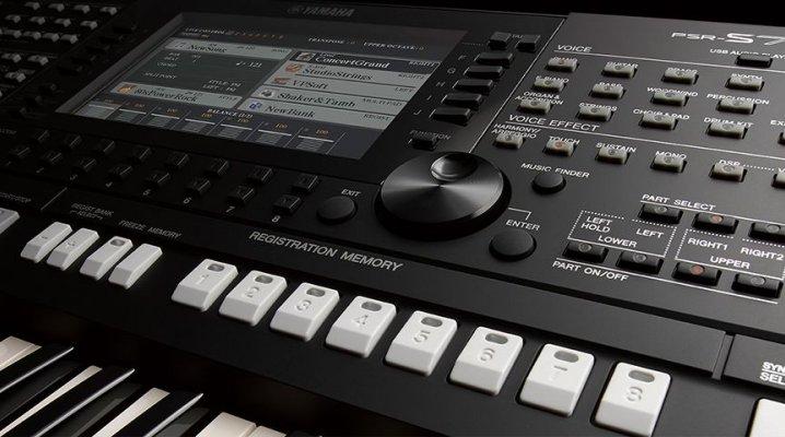 Claviers Yamaha, la série des PSR