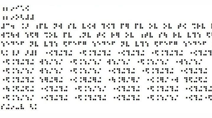 lire-les-partitions-en-braille-quand-on-est-non-voyant