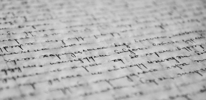 Partitions de chansons gratuites sur le thème de la poésie ou composées à partir d'un poème