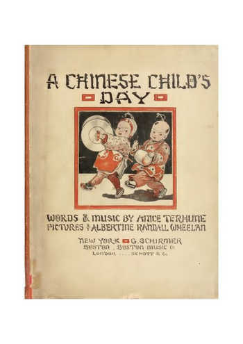 A chinese child's day Partition gratuite