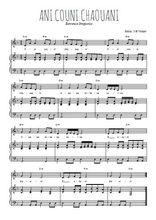 Téléchargez la partition de Ani couni chouani en PDF pour Chant et piano