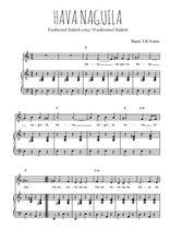 Téléchargez la partition de Hava Naguila en PDF pour Chant et piano