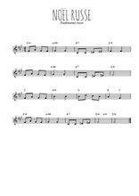 Téléchargez la partition en Sib de la musique noel-russe en PDF